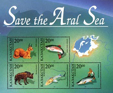 """Save the Aral Sea"" Stamps. Jointly issued by Uzbekistan, Kazakhstan, Tadjikistan, Turkmenistan and Kyrgyzstan in 1996."